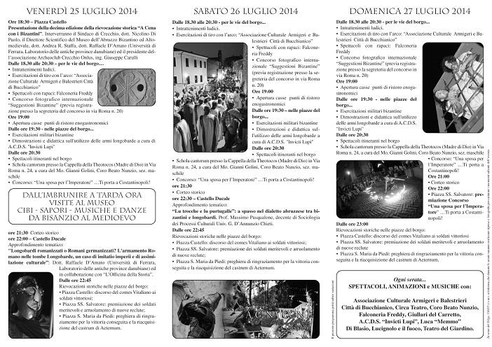 16 - Crecchio 25-27 luglio